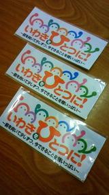 NEC_0273