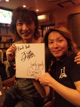 Yu-ta&Seizi