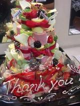10-16-cake