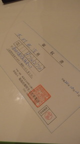 DCF00386