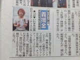 0613_iwaki_2