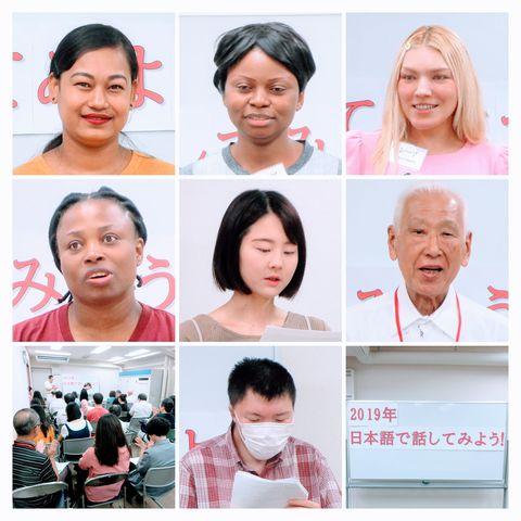 20190629  日本語で話してみよう! 3 of 3