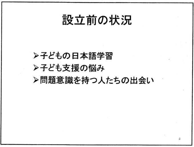 img002-1