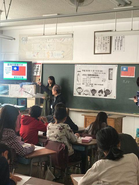 2018.11.14化成小国際理解授業