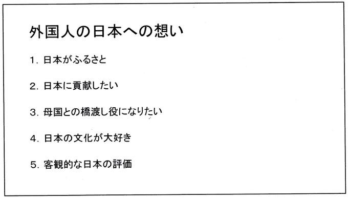 img012-2