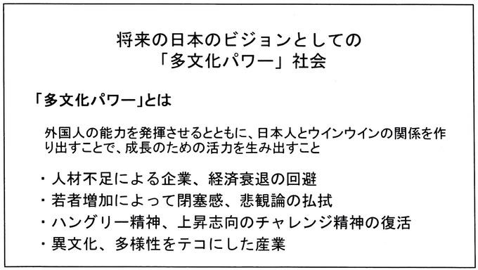 img015-2