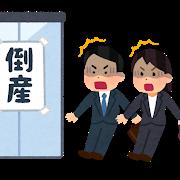 kaisya_tousan_fuwatari-2