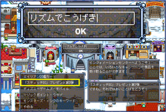2010年01月14日DS第3弾合言葉