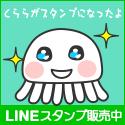 bn_blog_125x125