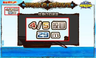 てんてんさん(29m)
