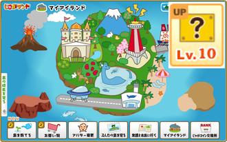 110314魔法の箱02(レベル10)