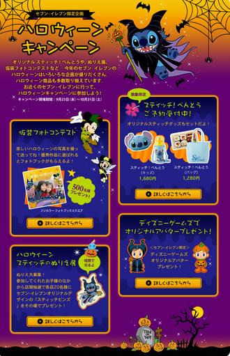 2009年09月18日お弁当&ぬりえ企画02