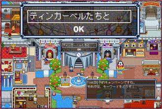 09−00予約キーワード1