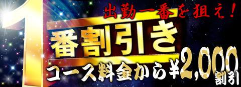 event20170227