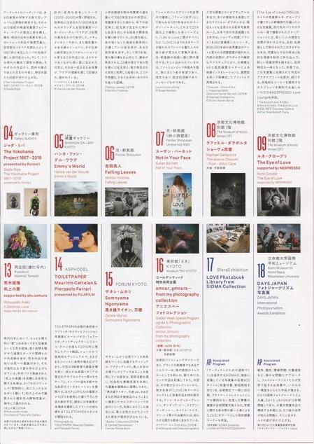 2017Kyoto graphie3