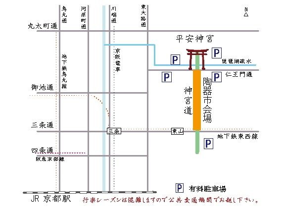 陶器市 地図
