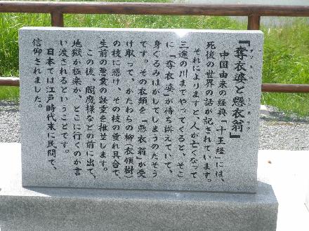 IMGP2456