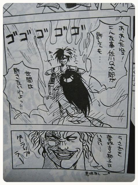 祝!花見沢Q太郎先生の「Cue」第...