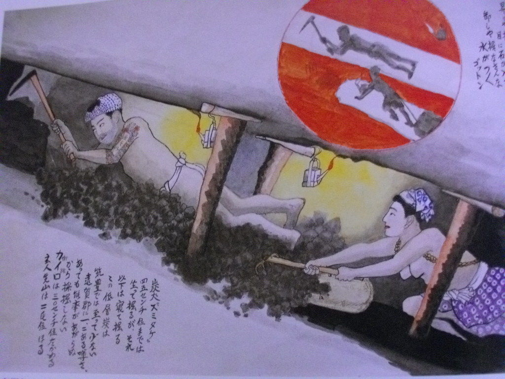山本作兵衛の画像 p1_30