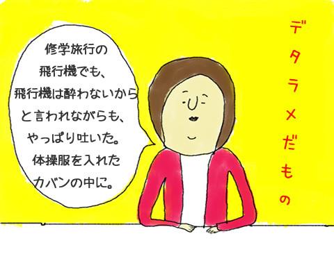 201150830_2