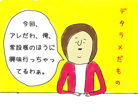 201150412