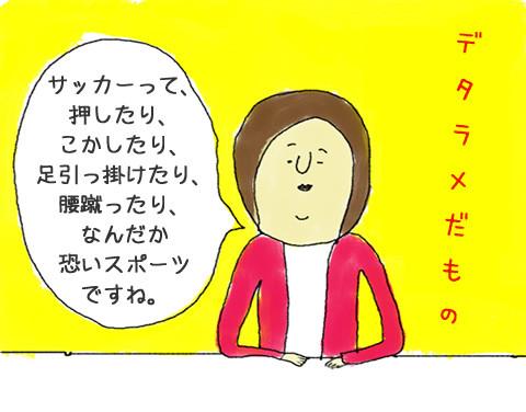 201140705