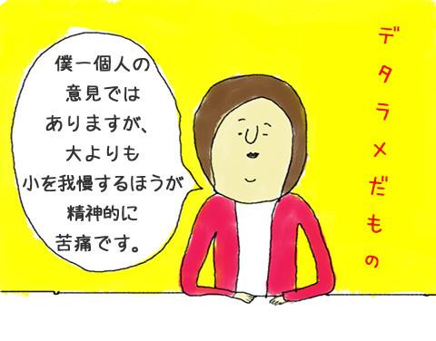 201140524