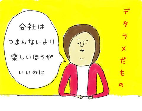 20120814