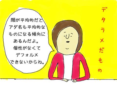 201140216