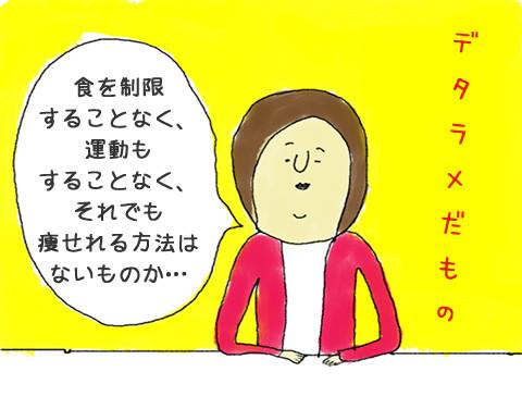 201140608