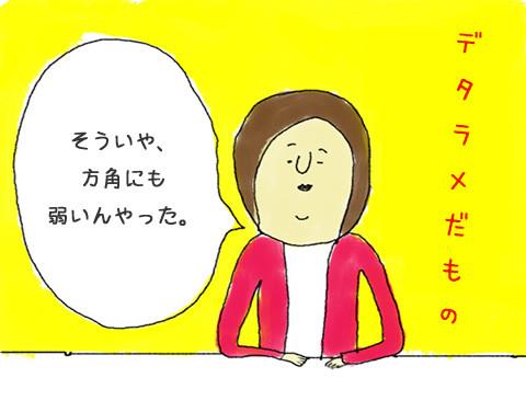 201140406