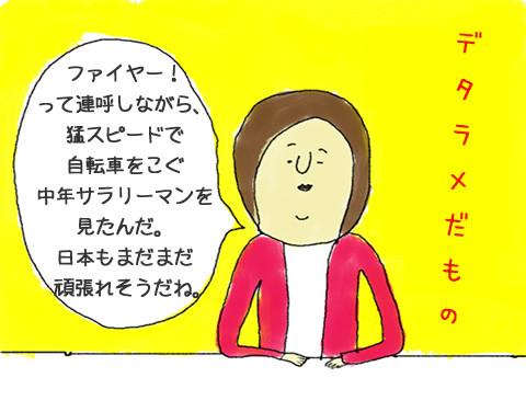 201151107