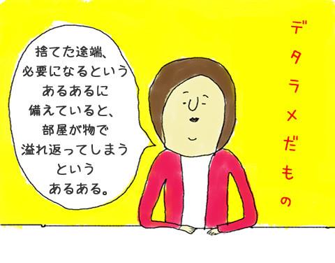 201141102