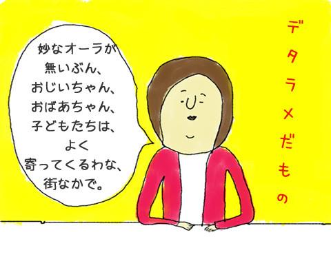 201140907
