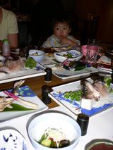 高山での夕食
