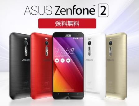 2015-05-13 AenFone2