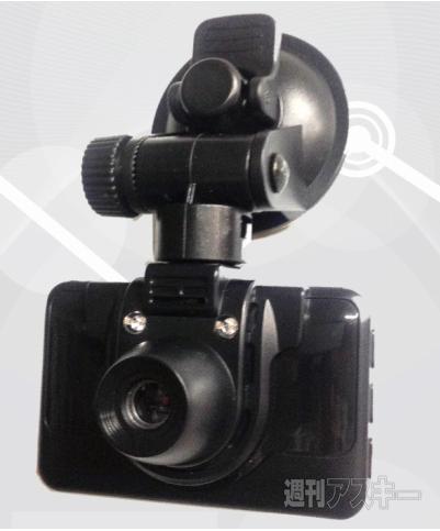 2015-05-22-2 ドライブレコーダー