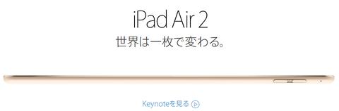 2015-01-01 iPad Air 2