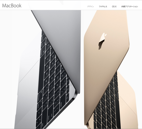 2015-03-10 MacBook