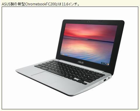 2014-06-16 ChromeOS asus