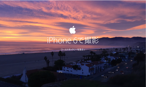 2015-03-04 Apple