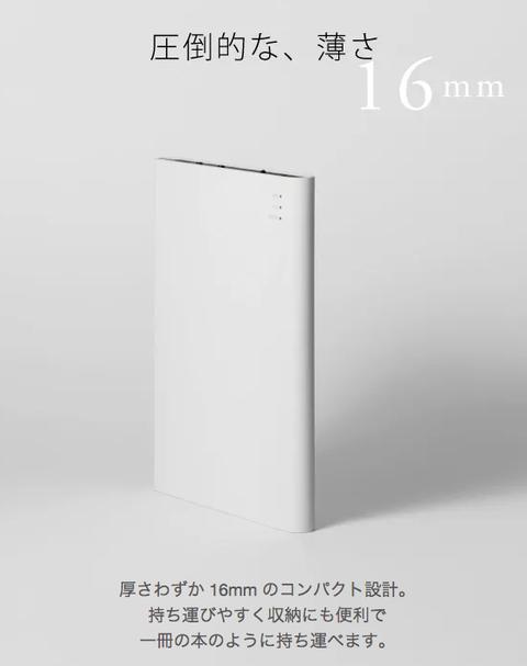 2015-06-19-2 T-Air