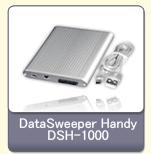 2014-12-26 データスイーパー1000