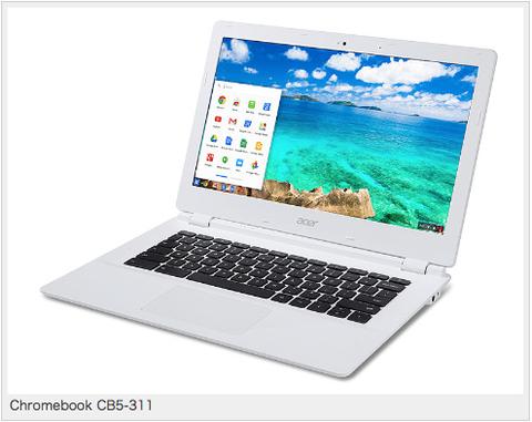 2015-03-04 Chromebook