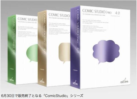 2015-05-07 コミックスタジオ