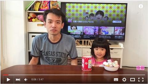 2015-08-10 クレヨンしんちゃんダンボール自販機
