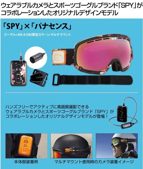 wearable2