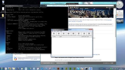 2014-06-16 google sdk