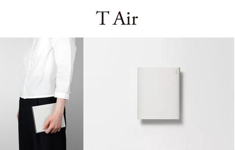 2015-06-19-1 T-Air