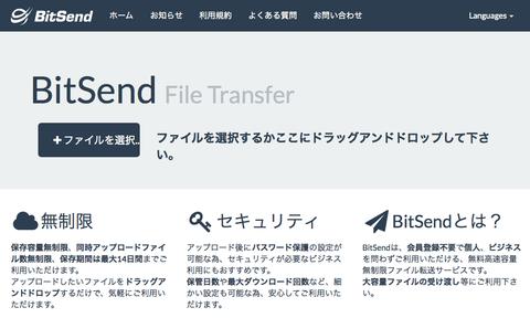 2015-05-12 BitSend